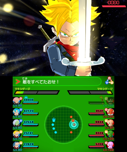 Super_Saiyan_Future_Trunks_Sword_of_Light_3_1485509821