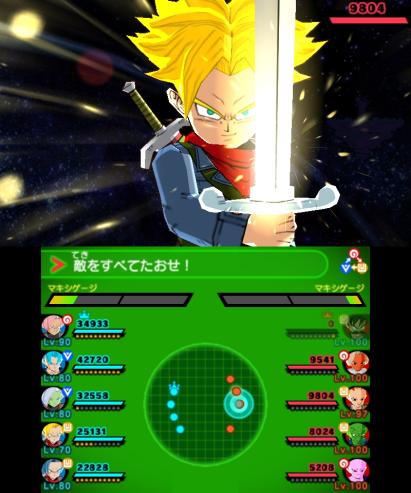 Super_Saiyan_Future_Trunks_Sword_of_Light_3_1485509821