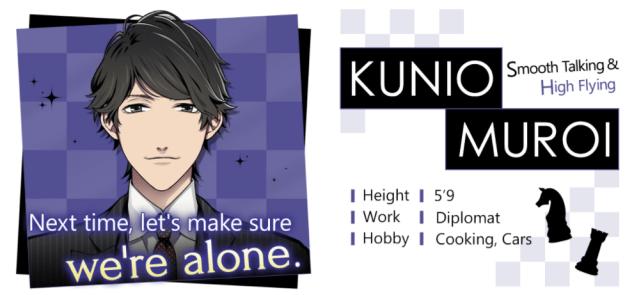 Kunio Muroi