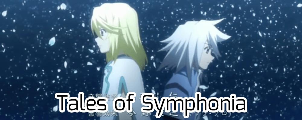 gc-symphonia.png