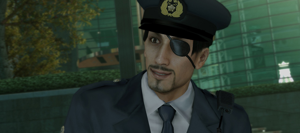 Majima policía
