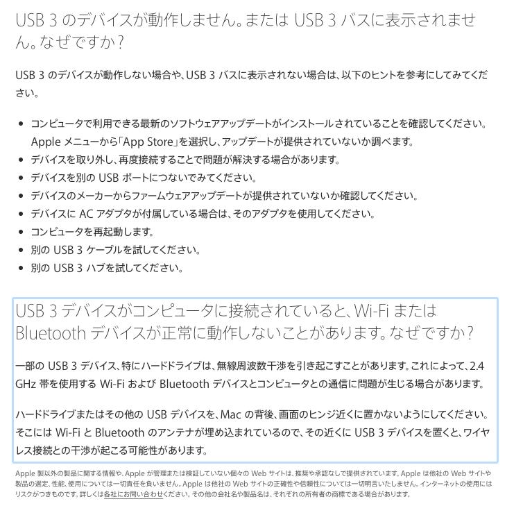 mac-mini-usb3