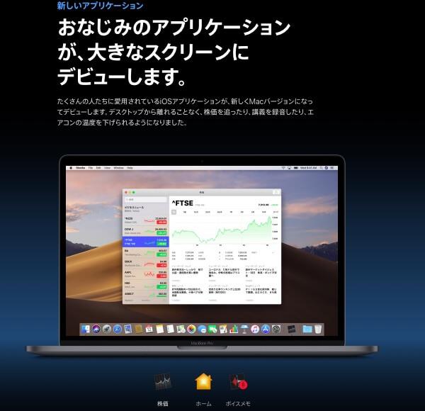 モハベ アプリ