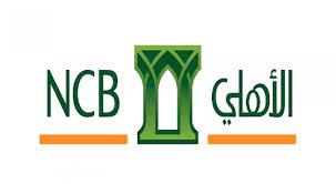 وظائف شاغرة للسعوديين شركة الأهلي إسناد لتأجير السيارات