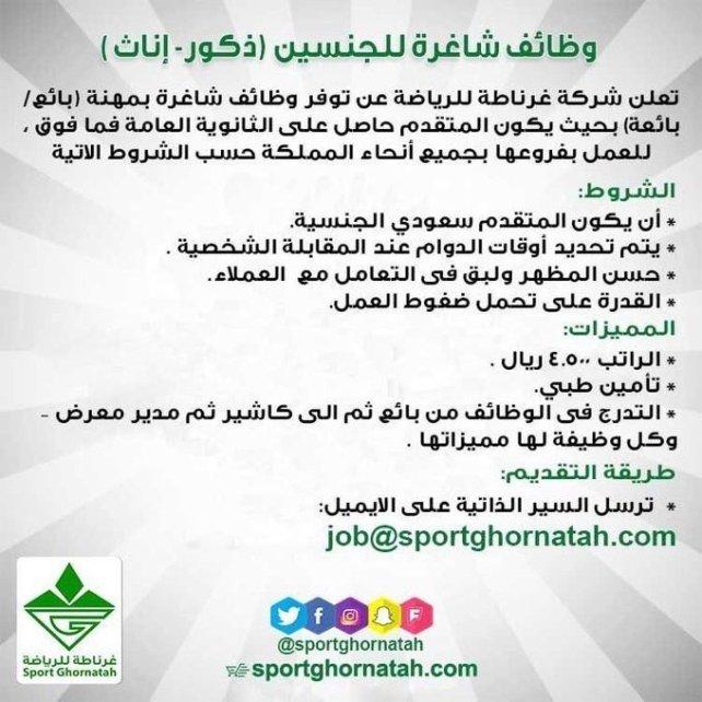 https://i1.wp.com/today-jobs.net/jobs/wp-content/uploads/%D8%A8-2786-710.jpg?resize=642%2C642&ssl=1