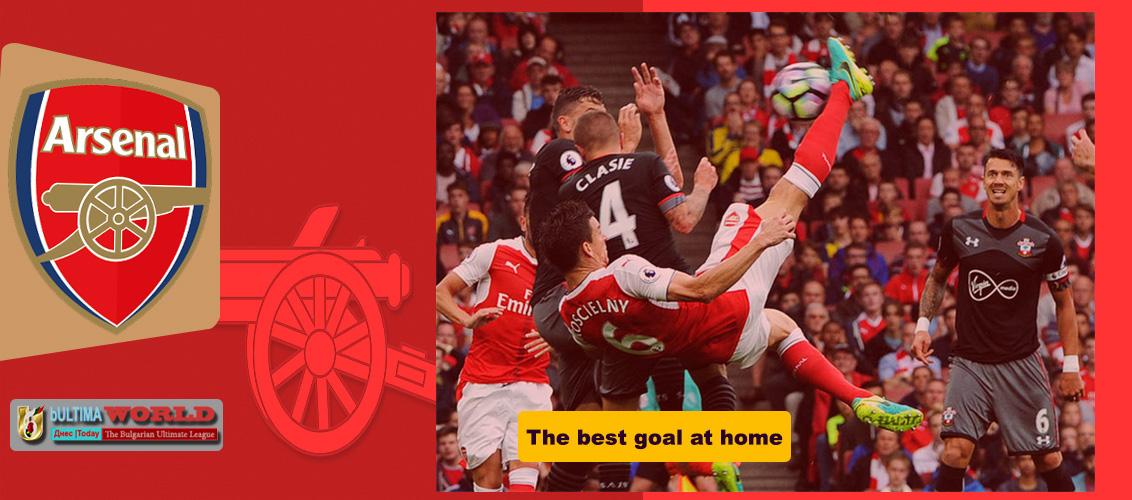 Arsenal Football