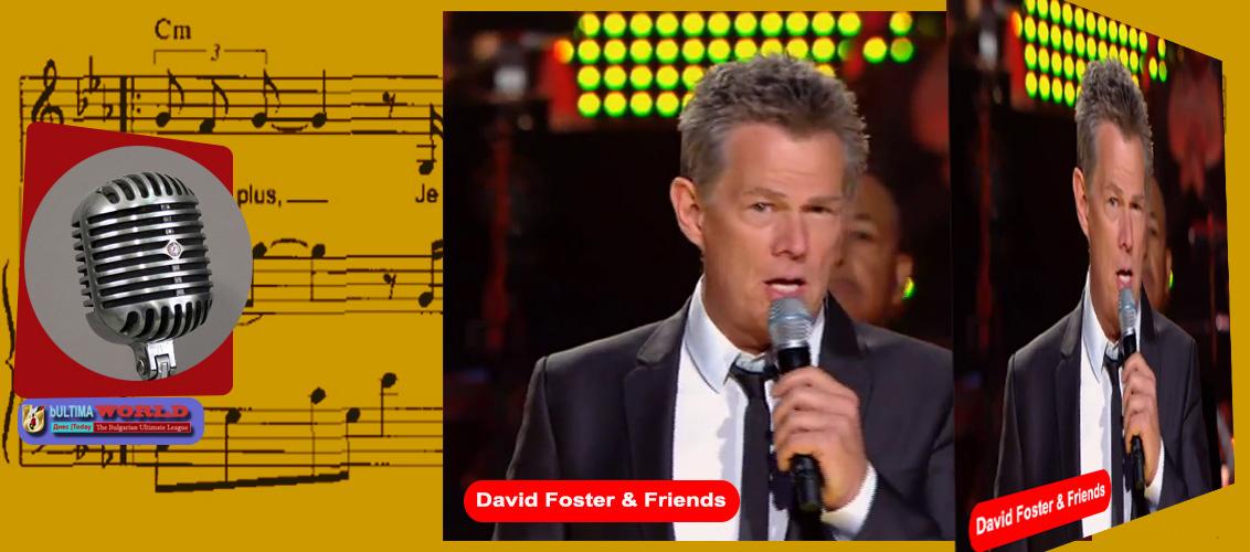 David Hoster