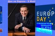EU Day Ludmil Ang