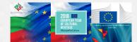 EU-Tripple_bUltima