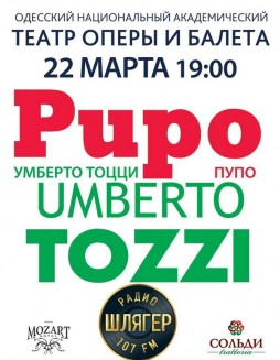 Umberto Tozzi and Pupo