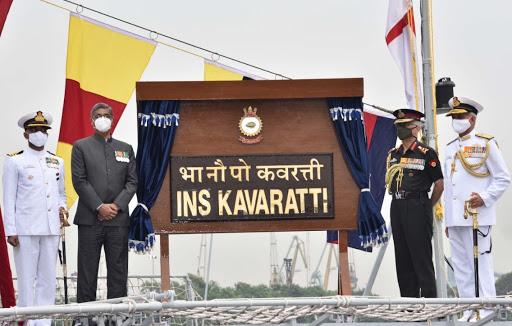 INS Kavaratti