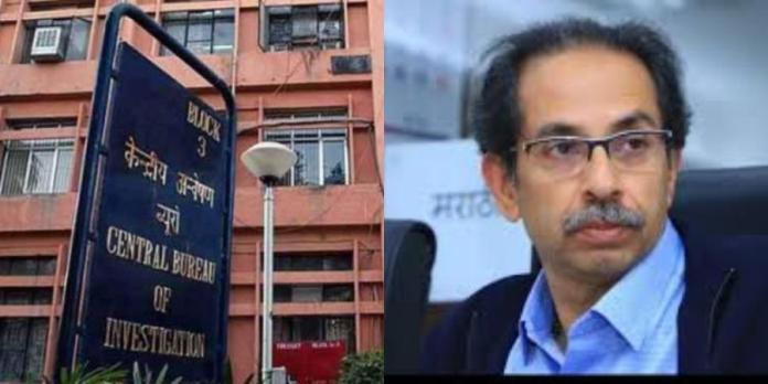 Uddhav Thackerey government withdrew consent from CBI