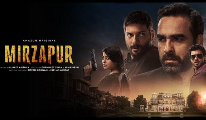 Mirzapur Season 3