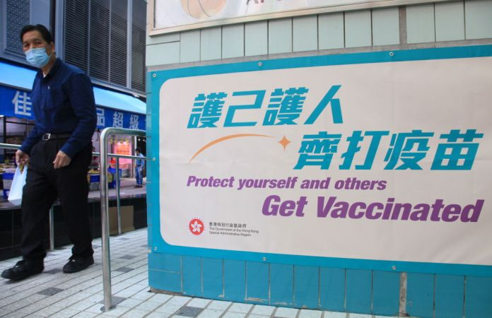 Tesla for a Jab? Hong Kong Comes Up with Offers to Boost its Vaccination Drive