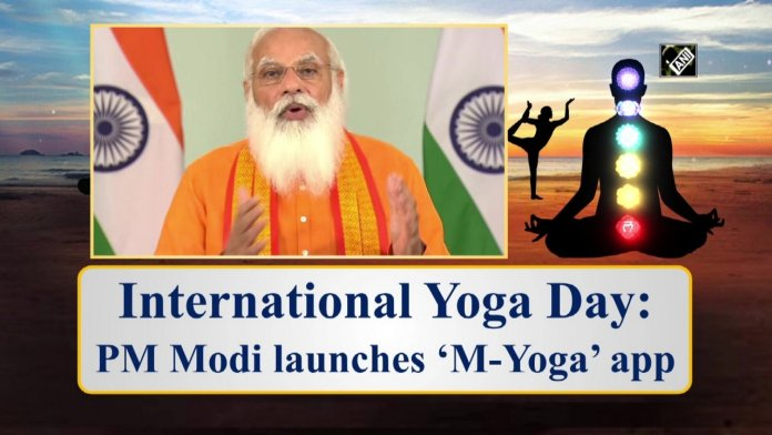 International Yoga Day 2021: PM Modi Launches the M-Yoga Application