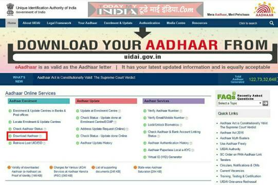 Masked Aadhar download