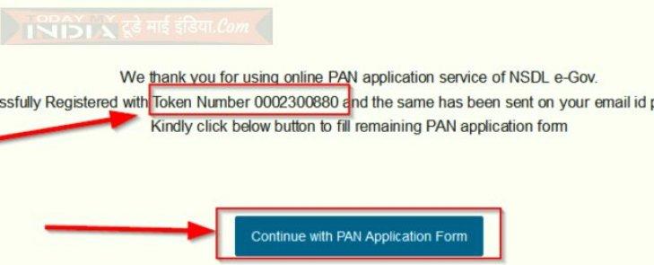 पैन कार्ड (Pan Card) क्या है ? Pan Card ऑनलाइन कैसे बनाये ? 2