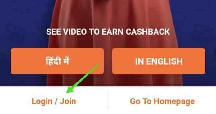 Cashkaro app