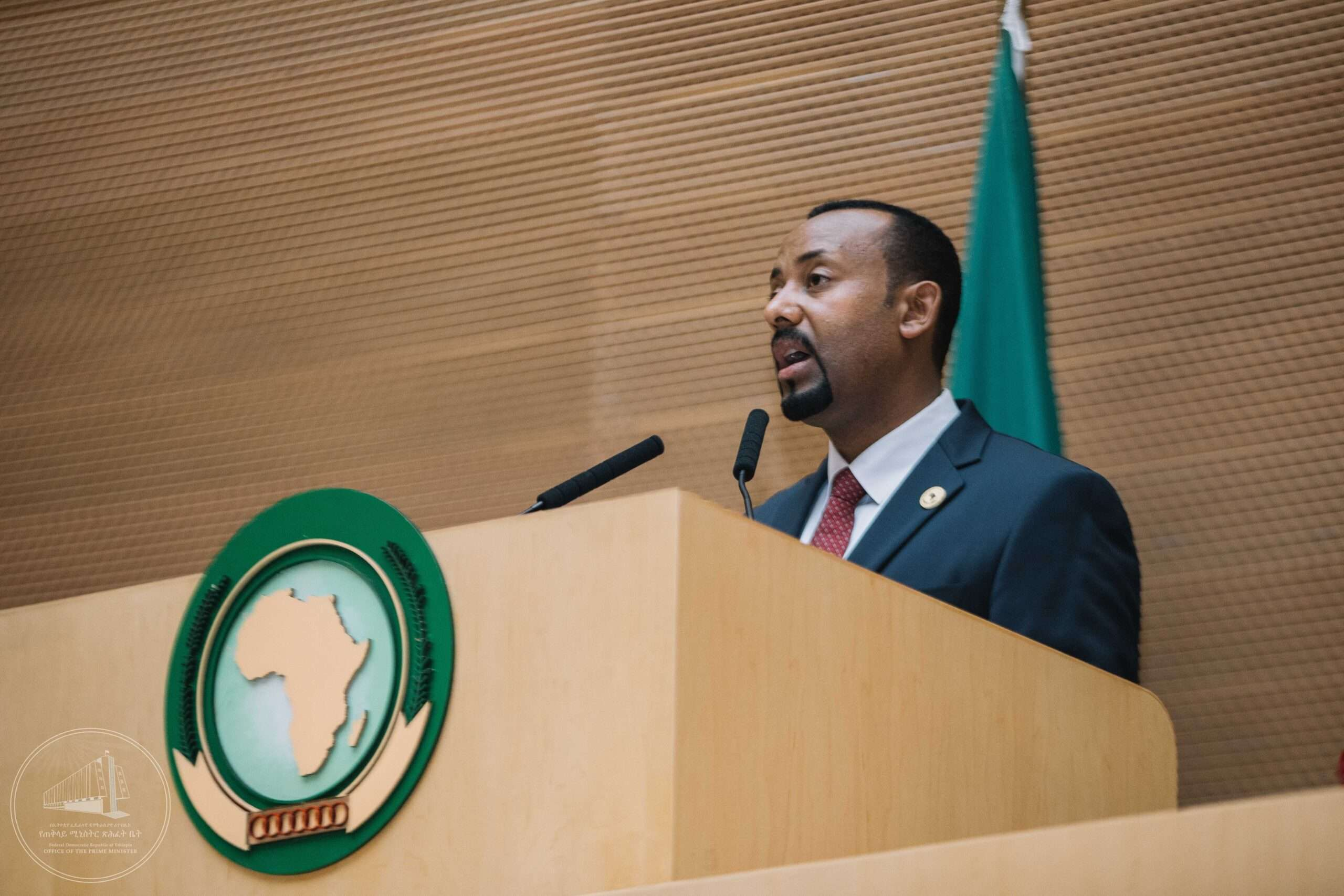 Ethiopian Prime Minister Abiy Ahmed at the 11th Extraordinary Session of the African Union.||
