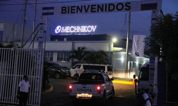 Vaccine Plant in Nicaragua