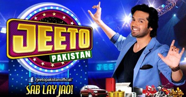 The Highest Rated Program of 2015 Jeeto Pakistan