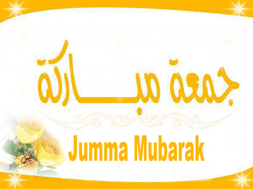 Beautiful Jummah Mubarak HD Wallpapers For PC and Mobile