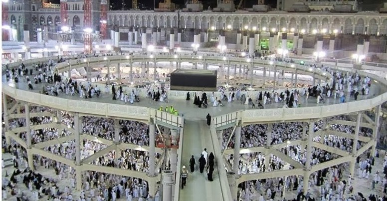 Live Streaming of Hajj 2015 From Makkah