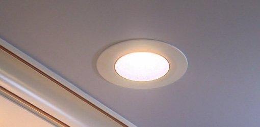 energy saving led disk light