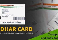 Aadhar Card Update || How to Change Address and Birth Date online