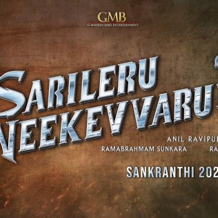 sarileru_neekevvaru_movie_posters (1)