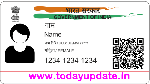 Aadhar Card Download Without Mobile Number By Face 2020