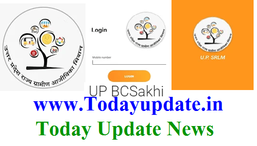 UP 58000 Bank BC Sakhi Recruitment 2020