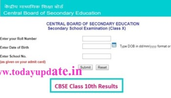 cbse results 10th 2020