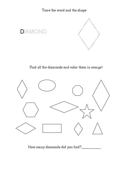 Toddler Tracing Triangle Worksheet