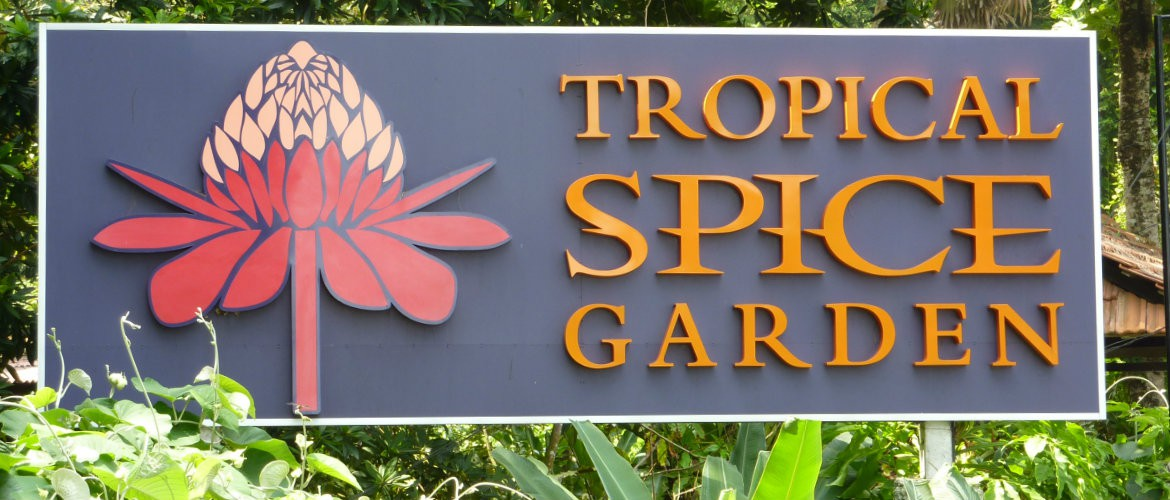 penang with kids visit the tropical spice garden