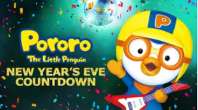 Pororo NYE Countdown on Netflix #StreamTeam