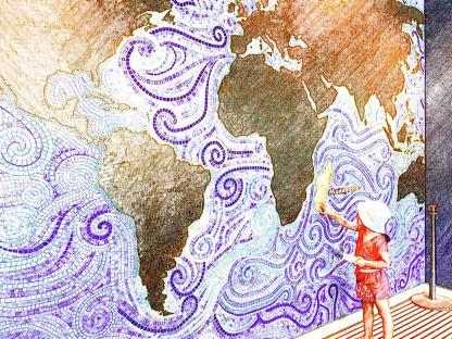 Lovely mosaic atlas showing Madagascar