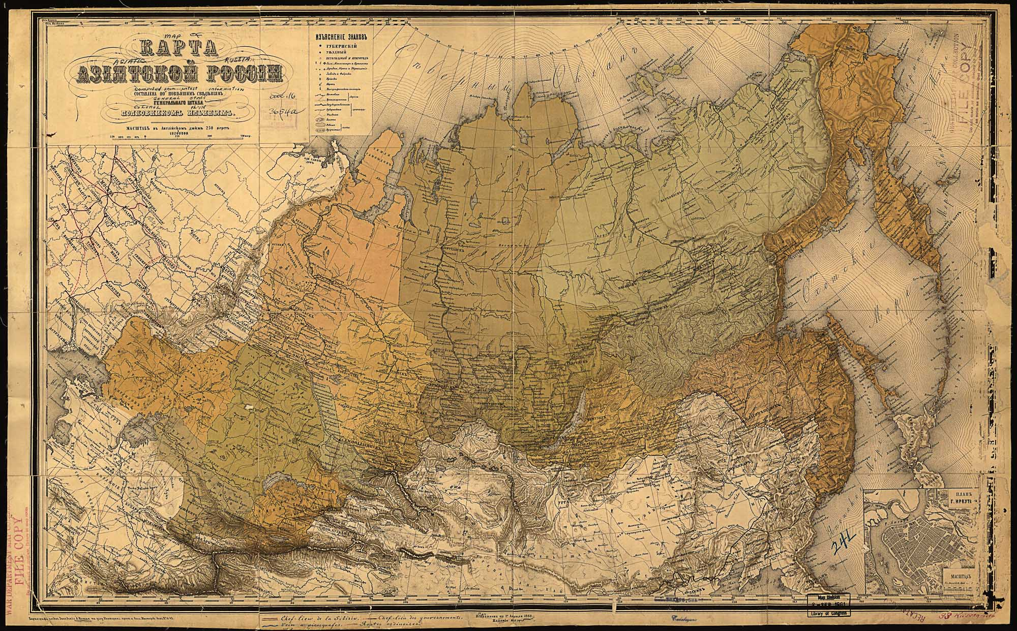 old map of siberia aziatic russia . where is siberia located  to discover russia