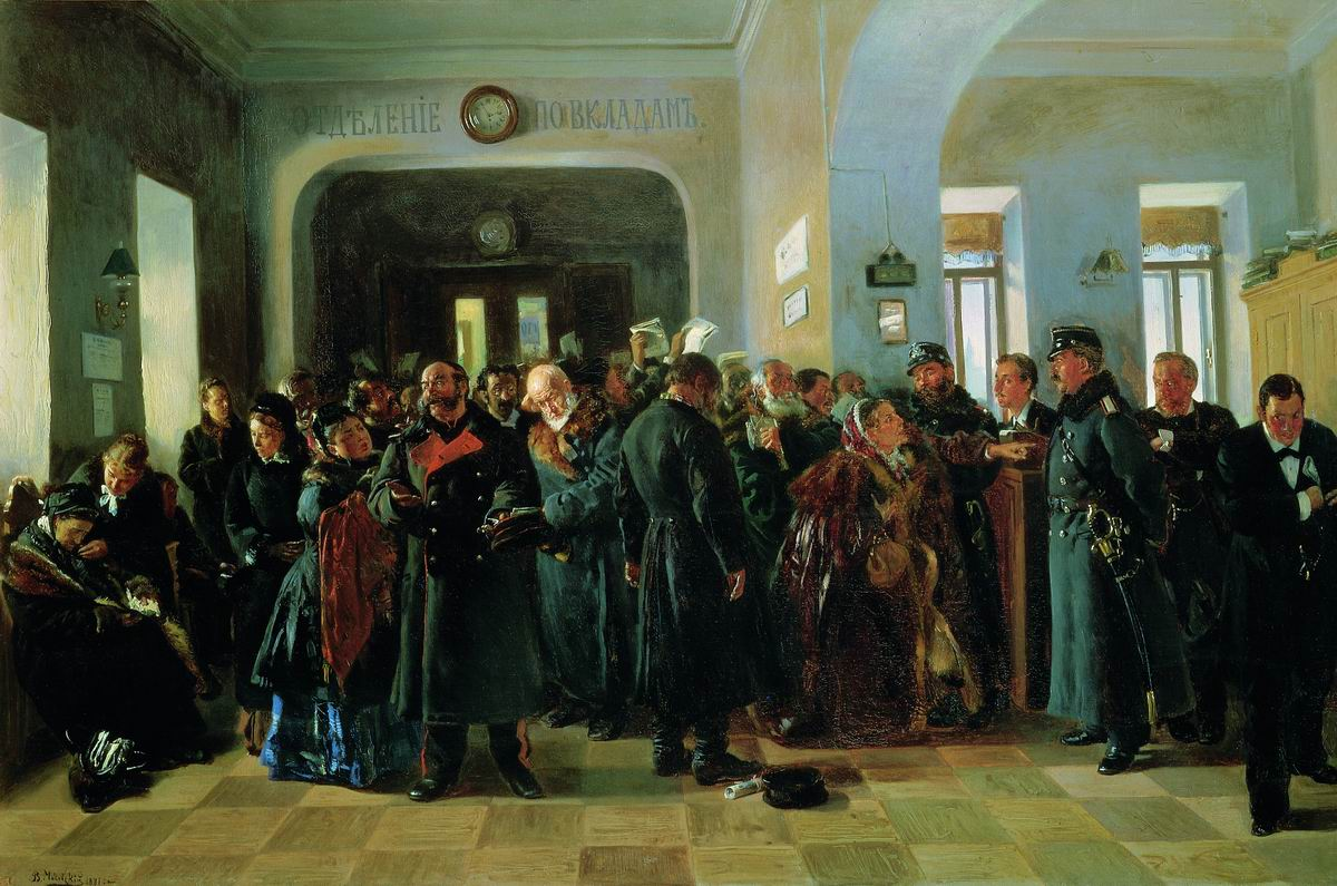 The collapse of a bank (1881) by Russian artist Vladimir Makovsky