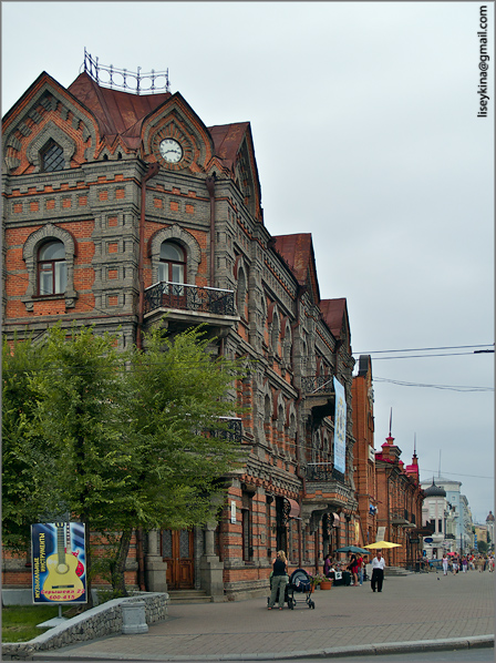 The Plyusins' trading house. It is currently the library of Khabarovsk Krai