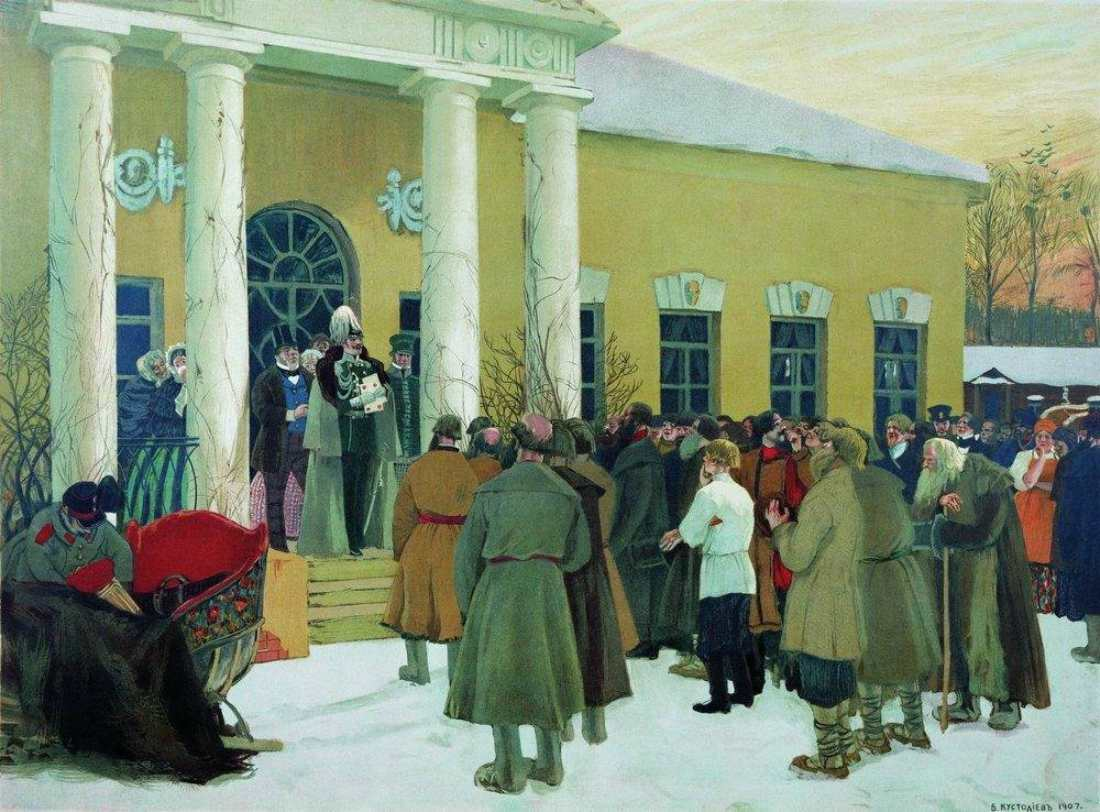 Boris Kustodiev. The Liberation of the Peasants