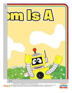 Yo Gabba Gabba! _Fresh Air Zone_ Room Poster _ Nick Jr-page-002