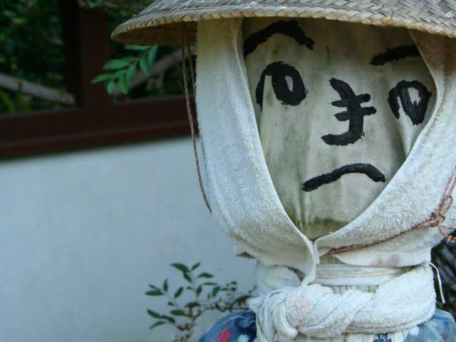 HENOHENOMOHEJI  hiragana katakana