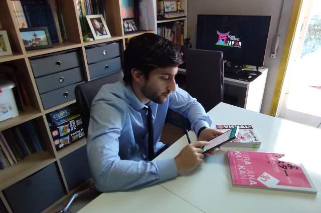 boy japanese study app