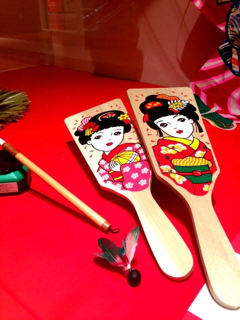 Hagoita y hane de hanetsuki