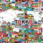 PAISES Y NACIONALIDADES EN JAPONES, VOCABULARIO JLPT N5 国籍と国