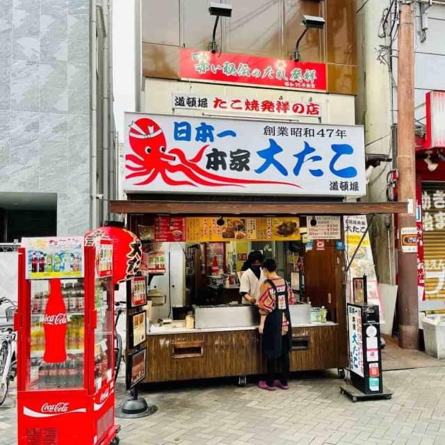 Restaurante Honke Otako Dotonbori Honten takoyaki