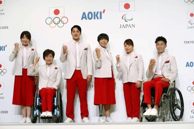 juegos olimpicos tokio uniformes