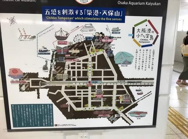 ACUARIO KAIYUKAN Nº1 EN JAPÓN (OSAKA)