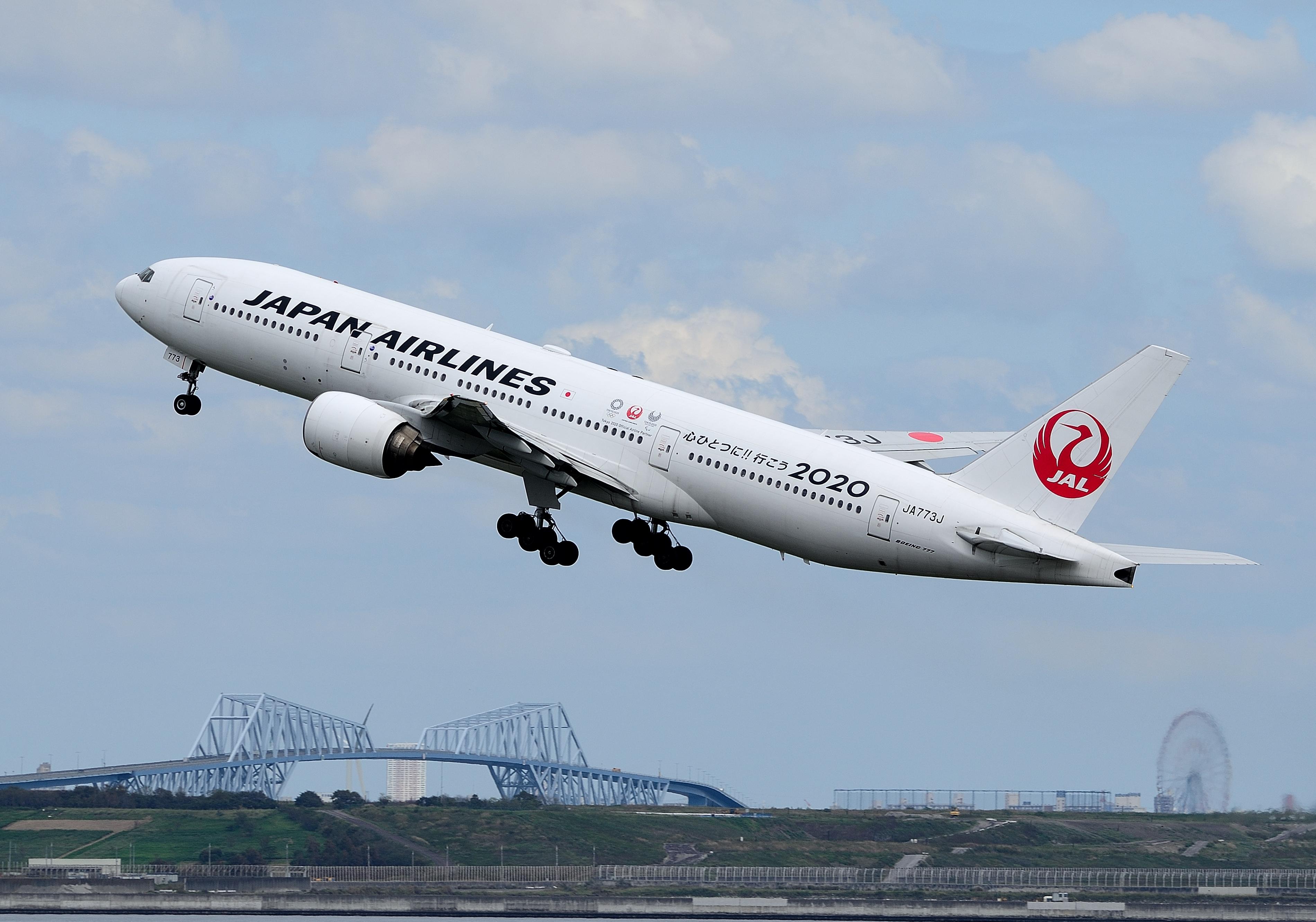 日本航空 – Japan Airlines [JL/JAL]  Boeing 777-200 (JA773J)
